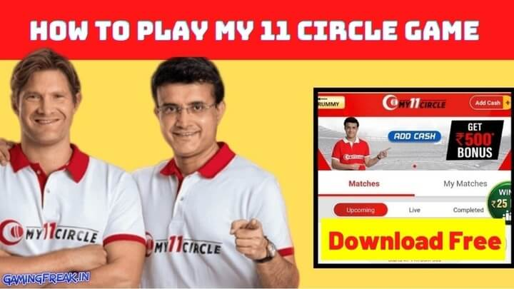 How to Play My 11 Circle game Online – My 11 Circle Kaise Khele?