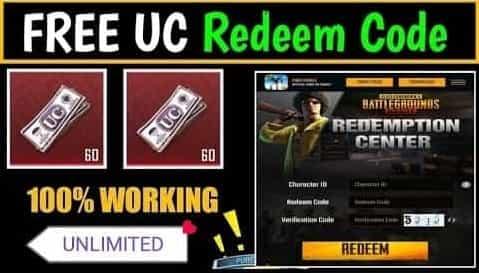 PUBG UC Redeem Code 2021