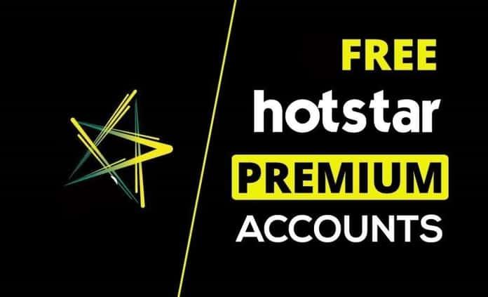 Hotstar Premium Accounts Free