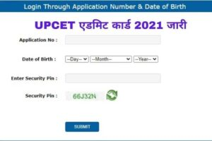 How to Download UPCET Admit Card