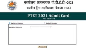 How to Download Rajasthan PTET admit card