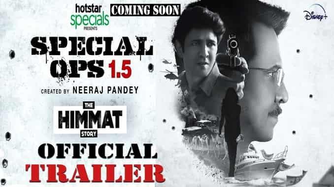 Upcoming Hindi Web Series Special ops